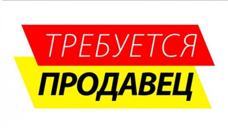 Работа в белогорске крым 2015 свежие вакансии частные секс объявления пожилых женщин ташкента
